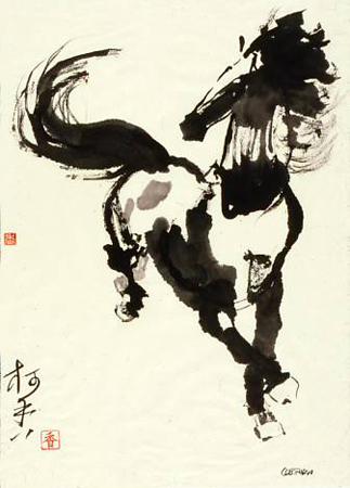 sold HORSE SPIRIT